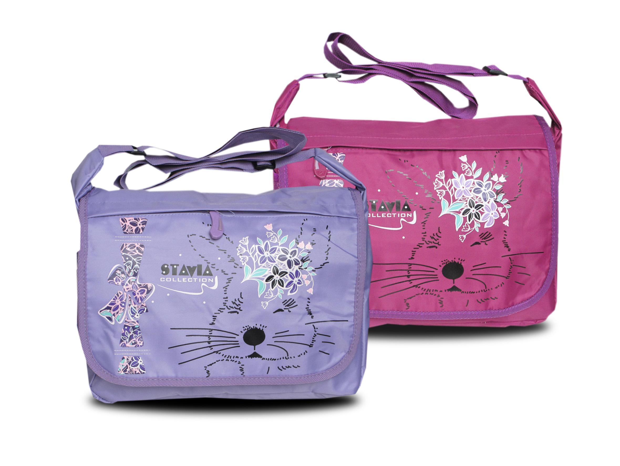 Молодежная сумка на плечо ― Производственная компания СттНск, тапочки,  сланцы, сумки, рюкзаки, обложки для документов оптом в Новосибирске 5d5bb5a7a7c